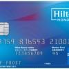 ヒルトン・オーナーズのクレジットカードがアメックスに変更